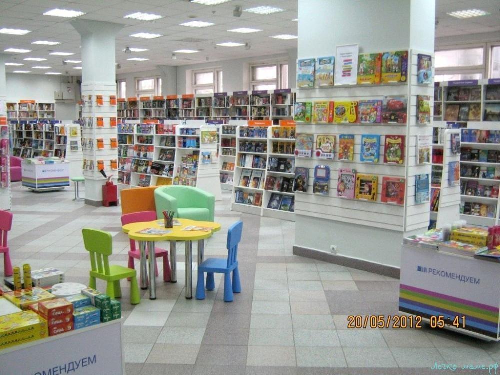 Официальная адрес магазина читай город в красноярске ДЖЕТ Смотреть бесплатно